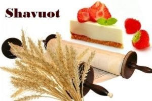 Shabbat and Shavuot Service and Celebration (on Zoom!) @ See Zoom Link below