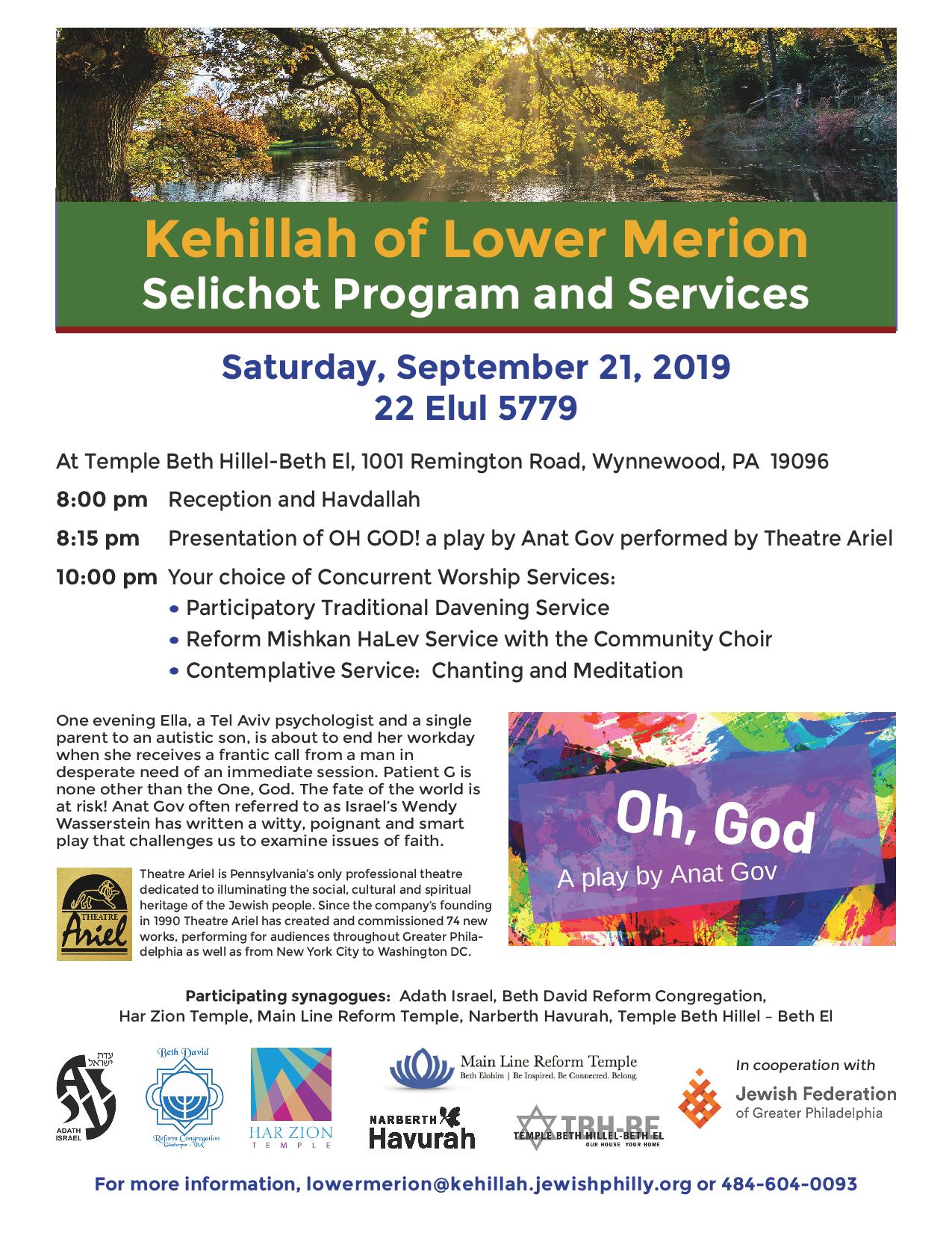 Selichot Program and Services with Kehillah of Lower Merion @ Temple Beth Hillel-Beth El